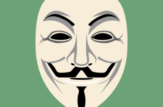 аноним мысли чувства намерения