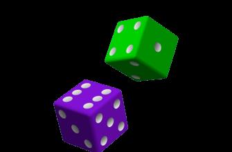 да или нет кубики