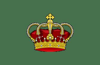 Корона Любви